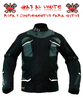 CHAQUETA CORDURA ON BOARD Stone 4 Seasons Negra