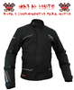 CHAQUETA CORDURA ON BOARD BK 47