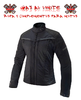 CHAQUETA CORDURA ON BOARD Essence 4S Negra
