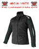 CHAQUETA CORDURA ON BOARD Angie Negra
