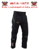 PANTALON CORDURA ON BOARD Stone 4 Seasons Negro
