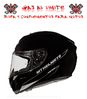 CASCO MT RAPIDE SOLID NEGRO BRILLO