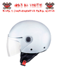 CASCO MT STREET SOLID BLANCO PERLA